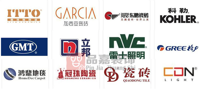 品嘉装饰材料合作企业品牌